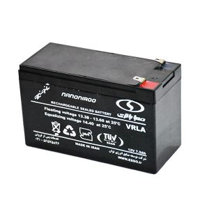 باطری 12 ولت 7.5 آمپر صبا باتری