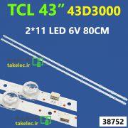 بک لایت تی سی ال 43 اینچ TCL 43D3000