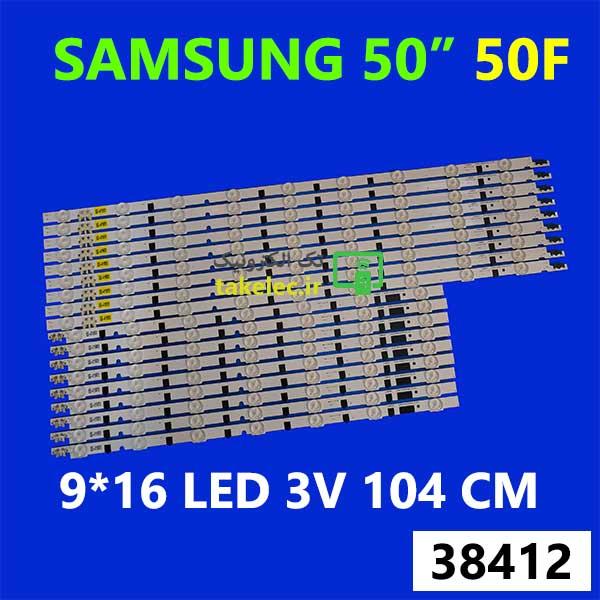 بک لایت تلویزیون سامسونگ 50 اینچ 50F