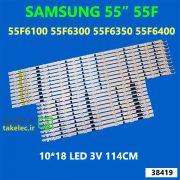بک لایت سامسونگ 55 اینچ 55F6400 F6300