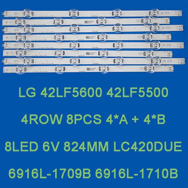 بک لایت تلویزیون ال جی LG 42LF5600