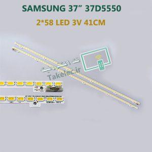 بک لایت تلویزیون سامسونگ 37 اینچ 37D5550