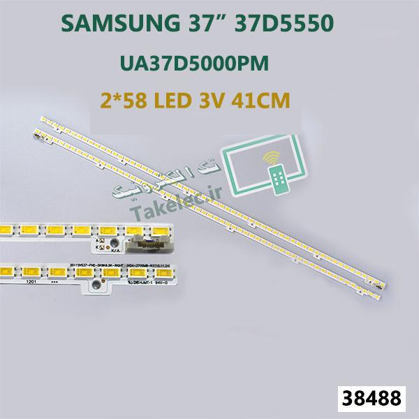 بک لایت سامسونگ 37 اینچ 37D5000 37D5550