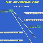بک لایت ال جی 42LV35000 42LV3700