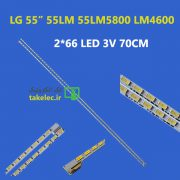 بک لایت ال جی 55LM5800 LM4600