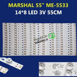 بک لایت مارشال 55 اینچ ME-5533