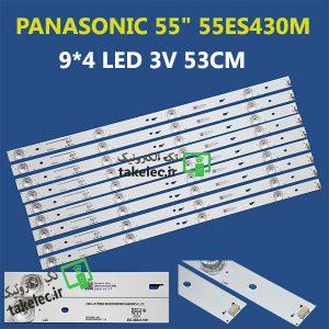 بک لایت تلویزیون پاناسونیک 55 اینچ 55ES430M