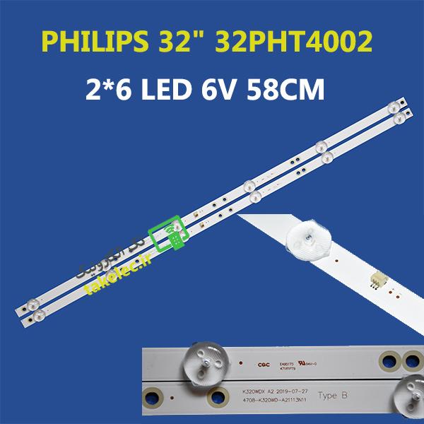 بک لایت تلویزیون فیلیپس 32 اینچ 32PHT4002