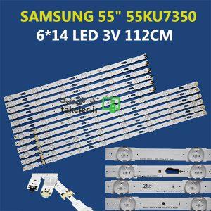 بک لایت تلویزیون سامسونگ 55 اینچ 55KU7350