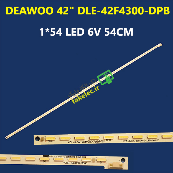 بک لایت دوو 42 اینچ DLE-42F4300-DPB