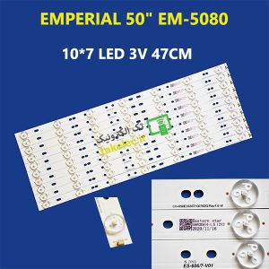 بک لایت تلویزیون امپریال 50 اینچ EM-5080