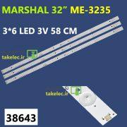 بک لایت مارشال 32 اینچ ME-3235