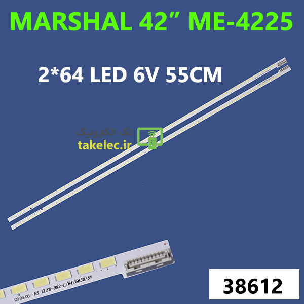 بک لایت تلویزیون مارشال 42 اینچ ME-4225