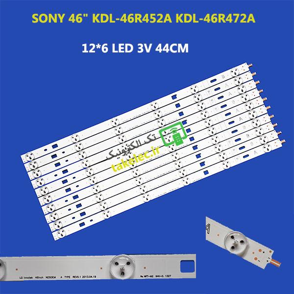 بک لایت سونی 46 اینچ KDL-46R452A 46R472