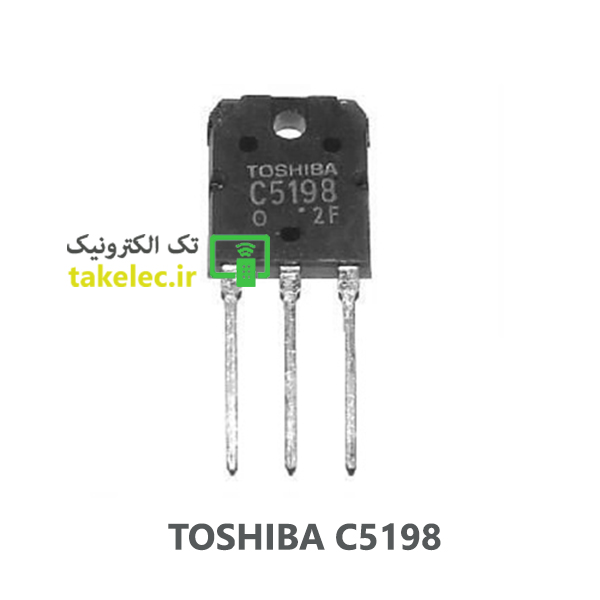 ترانزیستور C5198 TOSHIBA اصلی