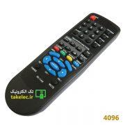 کنترل تلویزیون NEC 1144