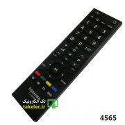 کنترل توشیبا 90380