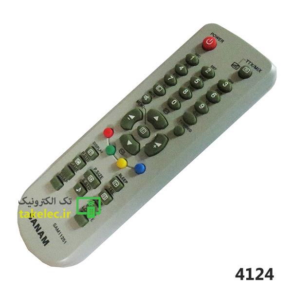 کنترل صنام کوچک 038