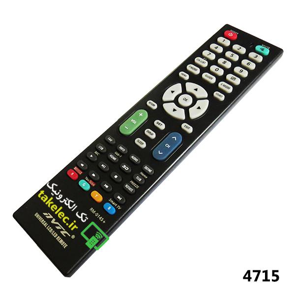 کنترل همه کاره 014