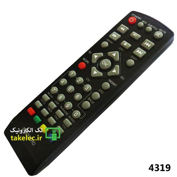 کنترل گیرنده دنای 327 1208 کال یوز