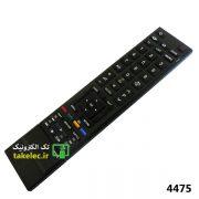 کنترل LCD توشیبا همه کاره 1028
