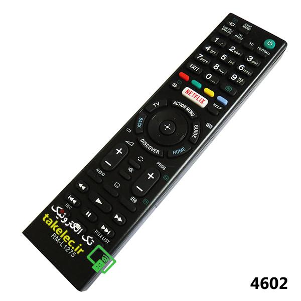 کنترل LED سونی اینترنت دار 1275