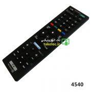 کنترل LED سونی 054 - 1185