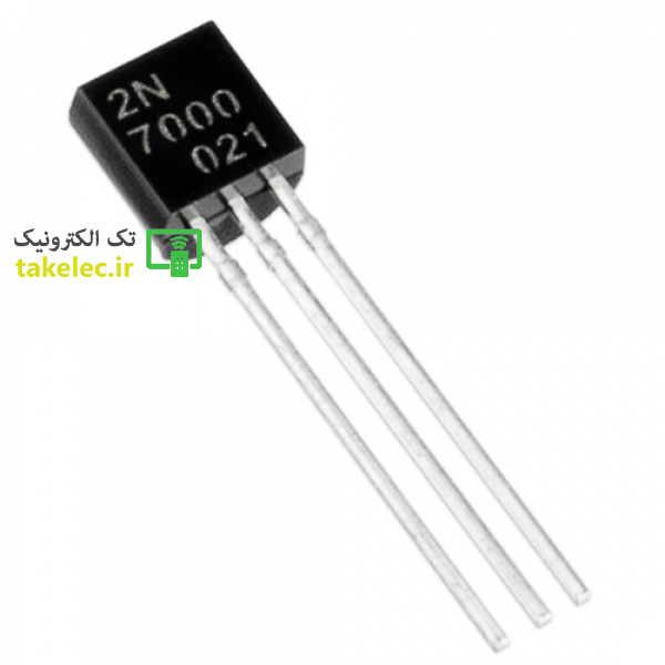 ترانزیستور ماسفت 2N7000