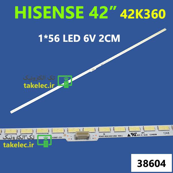 بک لایت تلویزیون هایسنس 42 اینچ 42K360