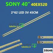 بک لایت سونی 40 اینچ 40EX520