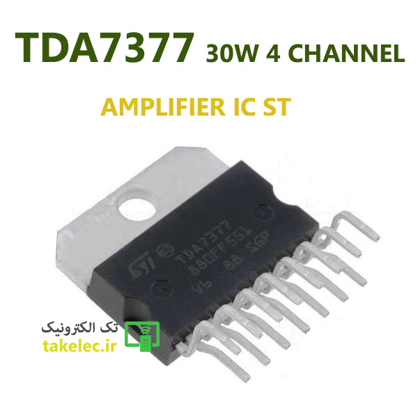 آی سی TDA7377 آمپلی فایر 4 کانال 30 وات